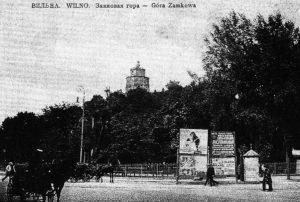 Góra Zamkowa w Wilnie, na której w 1934 roku odkryto przypadkiem część legendarnego skarbu, zakopanego w lochach zamczyska w połowie XVII wieku